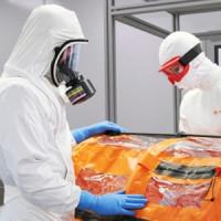 Микробиология - средства защиты Lamsystems