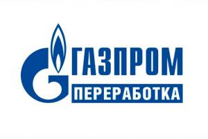 """Итоги встречи с ООО """"Газпром переработка"""""""