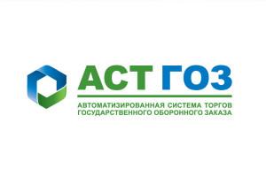 """Химзащиту"" аккредитовали на площадке АСТ ГОЗ"