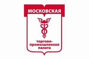 """""""Химзащита"""" вступила в ряды МТПП"""