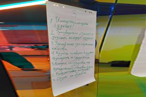 """Партнерское мероприятие """"3М""""- 2019"""