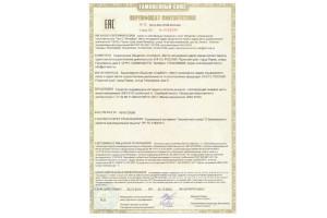 Получен сертификат на новую маску UNIX 6100