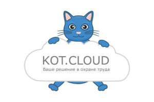 KOT.cloud - автоматизация процессов по охране труда