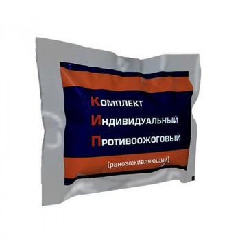 Комплект индивидуальный противоожоговый (КИП) с перевязочным пакетом