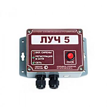 GSM контроллер системы оповещения «Луч 5»