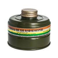 Фильтр ВК 320 марки А1В1Е1К1Р3D
