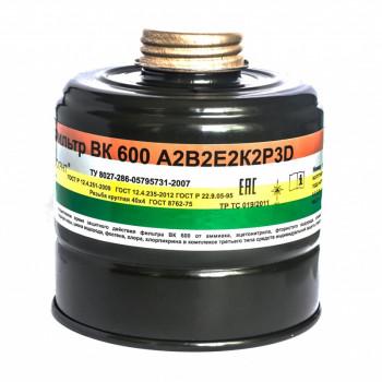 Фильтр ВК 600 марки А2В2Е2К2Р3D