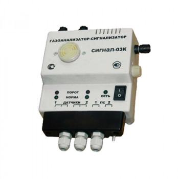 Газоанализатор-сигнализатор «Сигнал-03К»