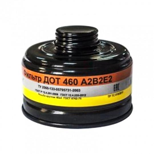 Фильтр ДОТ 460 марка А2В2Е2 с фильтром Р2 ФП