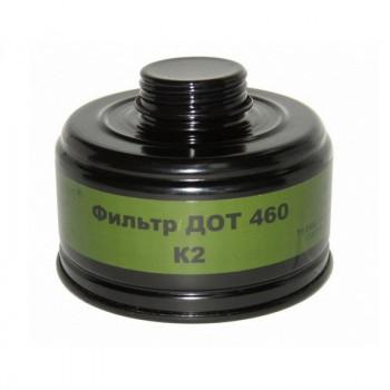 ДОТ 460 марка К2 с фильтром Р2 ФП