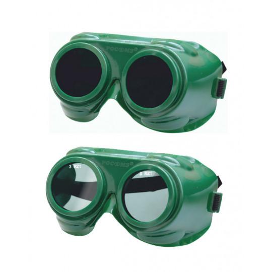 Очки закрытые с непрямой вентиляцией ЗН62 GENERAL
