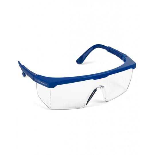 Очки Пегас открытые, прозрачные линзы с AF-AS покрытием (т)