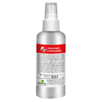 Спрей для защиты от укусов насекомых «СКС Profline» 100мл.
