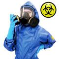 Средства защиты от микроорганизмов
