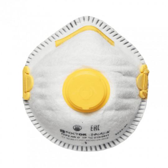 Полумаска фильтрующая «РОСТОК-2Ф(А)-К» FFP2 NR D