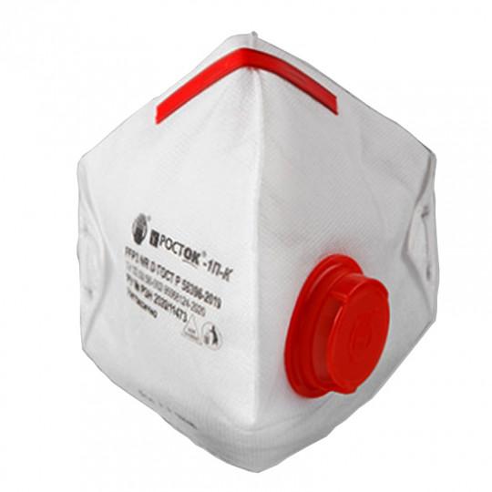 Полумаска фильтрующая «РОСТОК—1П-К» FFP3 NR D