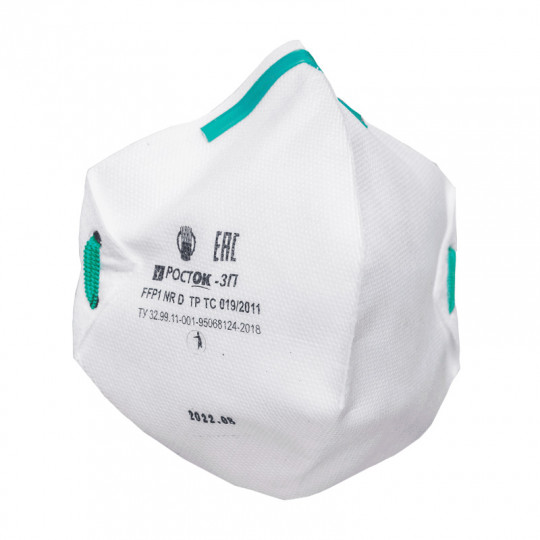 Полумаска фильтрующая «РОСТОК-3П» FFP1 NR D