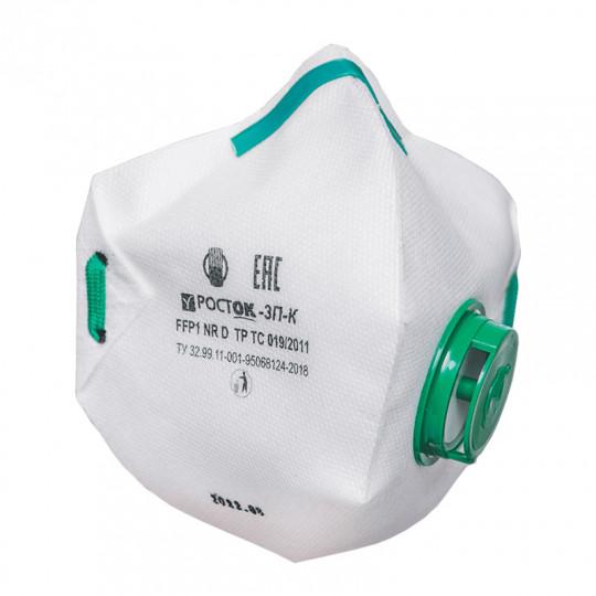Полумаска фильтрующая «РОСТОК-3П-К» FFP1 NR D