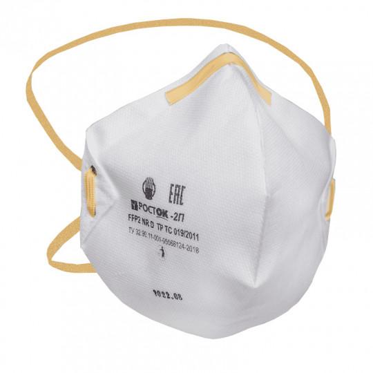Полумаска фильтрующая «РОСТОК-2П» FFP2 NR D